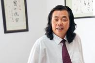 文化意义上的中国画