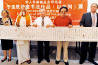 于连胜:让中华文化在国际交流中绽放异彩