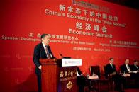 经济新常态和价值大革命下的企业创新驱动和转型升级