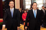 第十届海峡两岸经贸文化论坛在上海举行