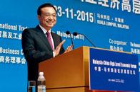 行稳致远,促进东亚和平发展 乘势而上,共商16+1合作大计