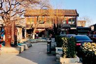 琉璃厂:中国历史文化长廊