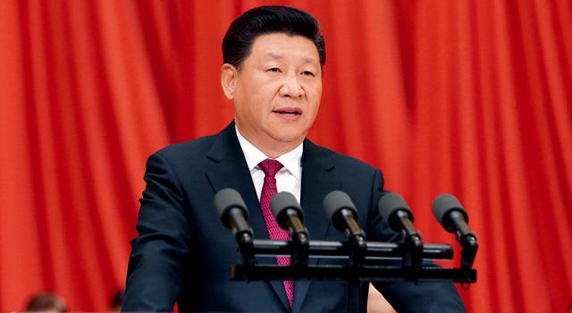 习近平:我们要永远保持建党时中国共产党人的奋斗精神,永远保持对人民的赤子之心