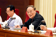 王岐山:坚决维护党中央的集中统一领导,实现一届任期内巡视监督全覆盖的目标