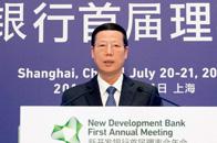 张高丽:新开发银行正朝着专业、高效、透明、绿色的目标迈进