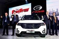 广汽传祺:吹响中国汽车品牌崛起集结号