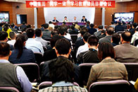 信仰之灯引领中核梦助推中国梦