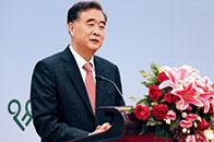 """世界防治荒漠化日全球纪念活动暨 """"一带一路""""共同行动高级别对话在京举行"""