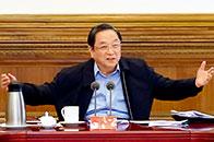 """俞正声:新型城镇化是我国""""十三五""""时期改革发展的重要领域,也是全面建成小康社会的战略举措"""