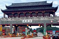 行走在中国历史中的 CHINA 瓷器