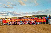 首届蔡文姬文学奖正式启动2016年草原风情文学之旅采风活动同时举办
