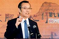 第七届两岸汉字艺术节专题报道——文脉筑两岸 诗心系古今