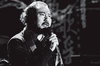 张维:向世界贡献我们的中国观念