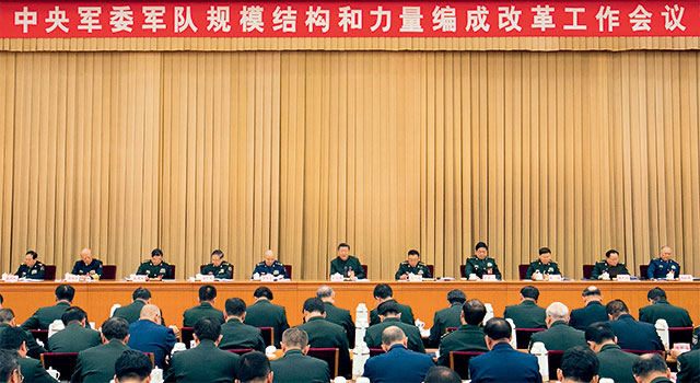 习近平:认清推进军队规模结构和力量编成改革的重要性和必要性,抓住机遇、实现突破