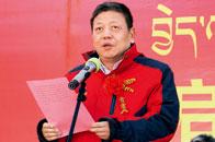 中国黄金集团西藏华泰龙公司举行甲玛二期项目投产试车仪式