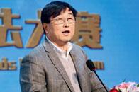 中国科协首届全国企业创新方法大赛圆满举办