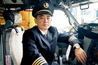 写在万里蓝天上的诗行——山东航空股份有限公司厦门分公司总经理王峰纪实