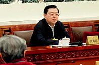 张德江:深化国家监察体制改革,对推进全面深化改革、全面依法治国、全面从严治党,具有重大的现实意义和深远的历史意义