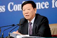 尹蔚民:贯彻落实中央经济工作会议精神是当前和今后一个时期的重要任务