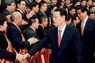 张高丽:中央和国家机关事务工作要深入贯彻党的十八届六中全会精神,建设廉洁务实高效的机关事务部门
