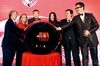 劳特斯辰国际精英百人会成立仪式在北京隆重举行