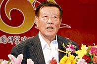 赵忠贤:开启中国高临界温度超导体科学之门