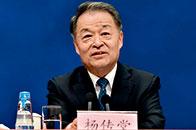 杨传堂:实现更大范围、更高层次、更大程度的综合发展