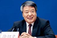 徐绍史:开局之年成效显著,新的一年推向深入