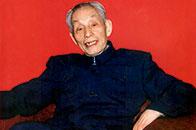 郭漢城: 中國戲曲的特色與現時代發展