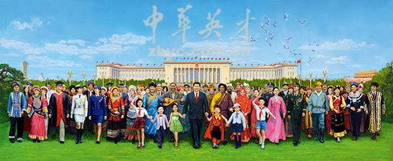 刘宇一油画《共筑中国梦》 600×250cm