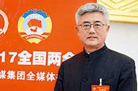 赵长青:发挥书法在实施中华优秀传统文化传承发展工程中独特作用