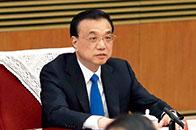 """李克强:中央政府将继续全面准确贯彻""""一国两制""""、""""港人治港""""、高度自治方针,确保""""一国两制""""在香港的实践不动摇、不走样、不变形"""