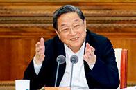 俞正声:脱贫攻坚民主监督的性质是政治监督,本质上是一种协商式监督