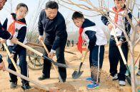 习近平:全民义务植树的一个重要意义,就是让大家都树立生态文明的意识,形成推动生态文明建设的共识和合力