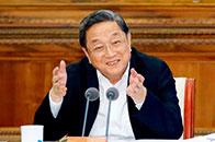 俞正声:在决定推荐全国政协领导成员人选之前,先与各民主党派中央、全国工商联和无党派人士进行民主协商,是中国共产党的一个好传统