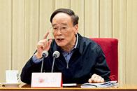 王岐山:要以自我革命的勇气,深化国家监察体制改革,构建党统一领导的反腐败工作体制