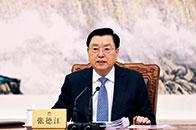 张德江:主持召开十二届全国人大常委会第九十三次委员长会议