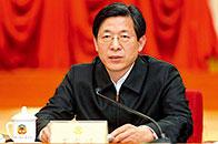 王东峰:深化改革扩大开放 推进创新驱动发展