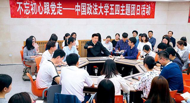 习近平:广大团员青年不忘坚定跟党走这个初心,是我国广大青年的政治选择
