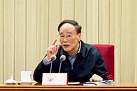 王岐山:党的领导是中国特色社会主义的本质特征,带领13亿人民走向伟大复兴,必须坚定不移坚持党的领导
