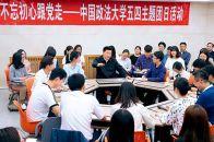 习近平:广大团员青年不忘坚定跟党走这个初心,是我国广大青年的政治选择,也是我国广大青年的人生航向