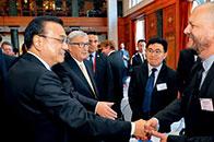 李克强:中欧双方中小企业加强合作,有利于实现优势互补,共同发展,也有利于推动贸易投资自由化便利化和经济全球化健康平衡发展