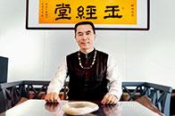"""对话胡杨:我和""""玉经堂""""的故事"""