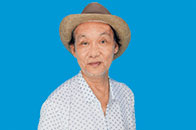 柳林峰的書畫藝術世界