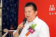 中国建筑装饰协会供需工作委员会CDIA中装产业联盟第一次成员大会在北京隆重举行
