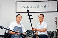 万其兴:江南国际制琴大师