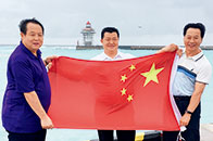 中华英才理事会建军节前夕专程赴永兴岛慰问三沙军民