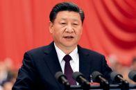鑄就新時代中國特色社會主義新輝煌