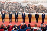 中國共產黨第十九屆中央委員會第一次全體會議公報