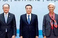 李克强:中方愿同国际社会加强坦诚交流,共同把握形势、沟通政策、引导预期,努力促进世界经济持续复苏